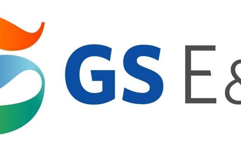 Chủ đầu tư dự án ZeitGeist Nhà Bè